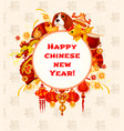 chinese new year greeting card with festival vector image vector image