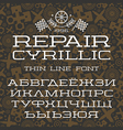 Cyrillic serif font in thin line style vector image vector image