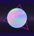 holographic backgrounds vector image vector image