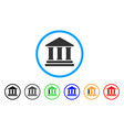 library building rounded icon vector image