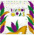 mardi gras colorful background with confetti and vector image