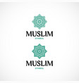 octagonal star green color ornamental muslim vector image vector image