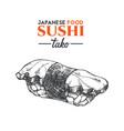 tako sushi vector image