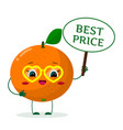 cute orange cartoon character in yellow heart vector image vector image