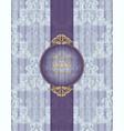 luxury baroque paper decor ornament pattern vector image vector image