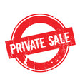 private sale rubber stamp vector image vector image
