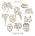 set of Venetian carnival masks vector image