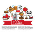 travel to china poster chinese attractions and vector image