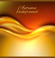 Abstract background with curved wavy stripes vector image