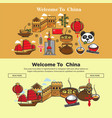 chinese symbols travel to china architecture and vector image vector image