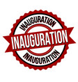 inauguration label or sticker vector image vector image