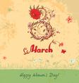 March 8 vintage card vector image vector image