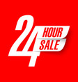 24 hour sale banner vector image vector image