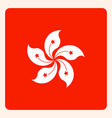 hong kong square flag button social media vector image