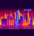 kuwait city future architecture concept vector image vector image