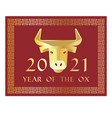 red gold 2021 year ox chinese new year vector image vector image
