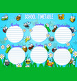 school timetable with cartoon bugs and insects vector image vector image
