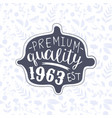 premium quality banner template retro vintage vector image