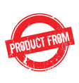 product from rubber stamp vector image vector image