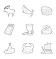 rural icons set outline style vector image vector image