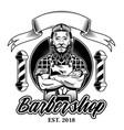 barbershop logo vector image vector image