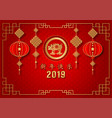 gold color happy chinese new year 2019 and year vector image vector image