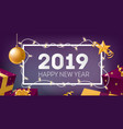 happy new year holiday banner template with frame vector image vector image