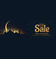 islamic eid sale banner with mosque and moon vector image vector image
