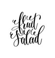 fruit salad - hand lettering inscription to vector image vector image