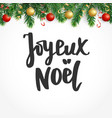 joyeux noel text holiday greetings french quote vector image vector image
