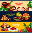malaysian cuisine and asian food banner set vector image
