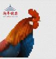 pixel art rooster symbol of 2017 vector image