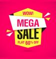 wow mega sale banner vector image vector image
