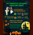 halloween night trick or treat information poster vector image vector image