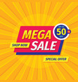 mega sale discount up to 50 off - layout
