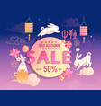 mid autumn festival sale banner vector image vector image