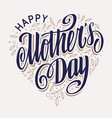 mothers day greeting card vintage design vector image