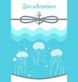 sea adventure blue poster vector image vector image