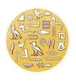 Set of Egyptian ancient hieroglyphs vector image vector image