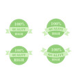 green labels high quality vector image