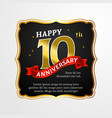 happy 10th anniversary greeting card design