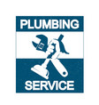 plumbing repair with a wrench vector image
