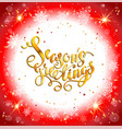 bright christmas red greeting vector image vector image