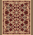 carpet with pomegranate vector image vector image