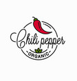 chili pepper logo round linear logo chile vector image