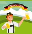 oktoberfest celebration festival vector image vector image