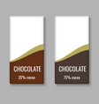 realistic chocolate bar package template