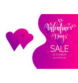 valentine s day sale bright gradient layout vector image