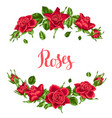 decorative elements with red roses beautiful vector image vector image