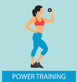 fitness power training flat vector image vector image